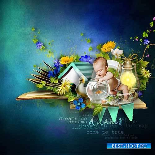 Детский скрап-комплект - Мечты действительно исполняются