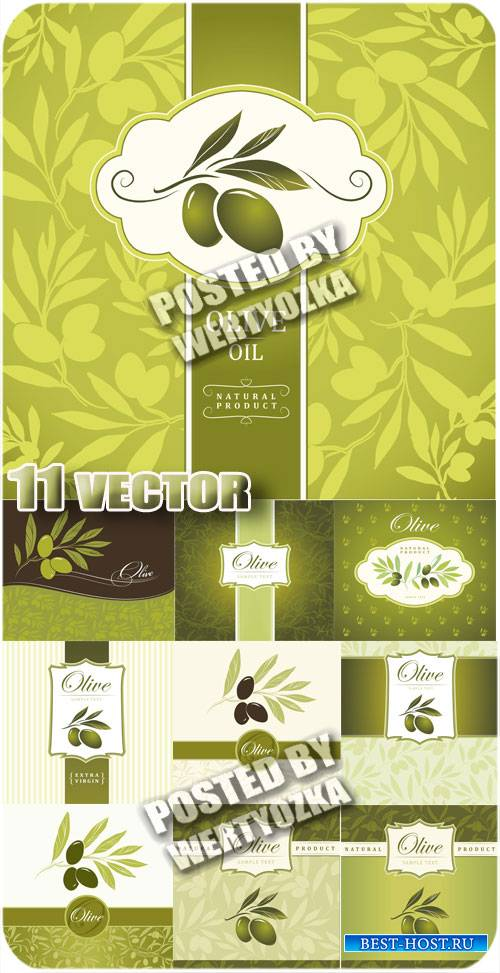 Оливки, красивые векторные фоны / Olives, beautiful vector backgrounds