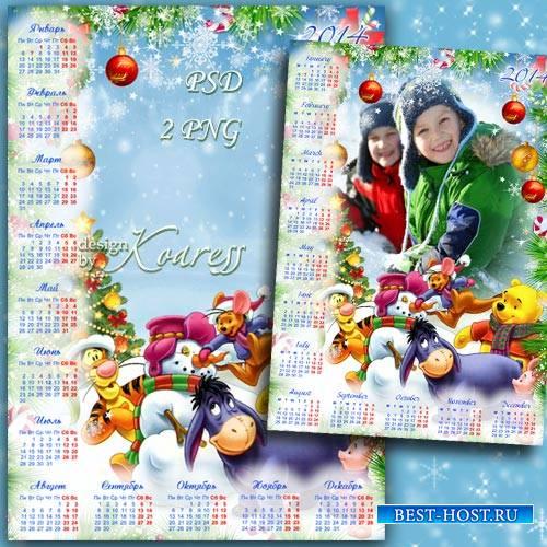 Детский календарь с рамкой для фотошопа - Счастливая компания встречает Нов ...