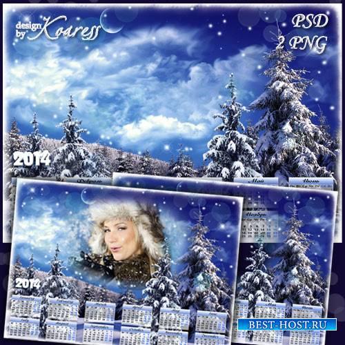 Зимний календарь с фоторамкой на 2014 год для фотошопа - Снежная сказка