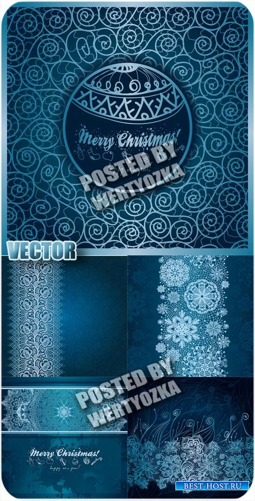 Синие рождественские фоны с узорами / Blue Christmas background with patter ...