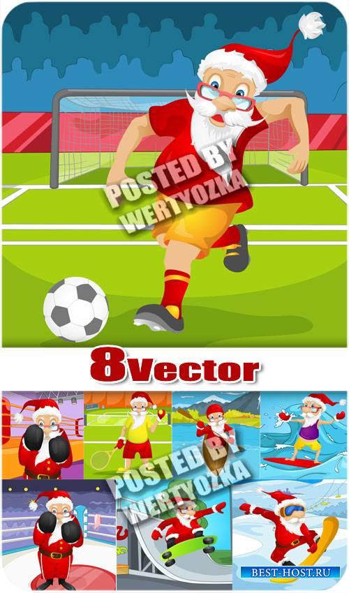 Санта клаус и спорт / Santa Claus and sports - stock vector
