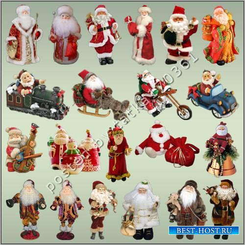 Клипарт для фотошопа - Дед Морозы и Санта Клаусы для новогодних оформлений