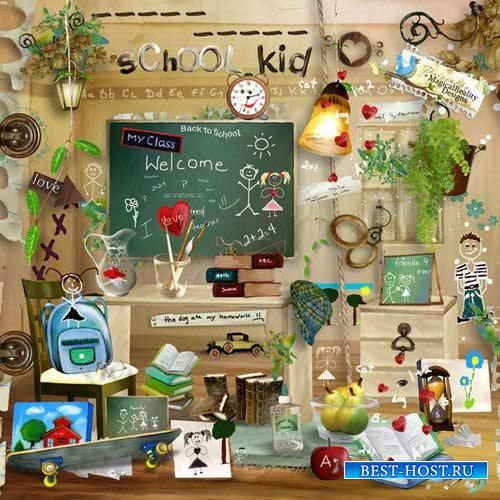 Детский школьный скрап-комплект - Школьник