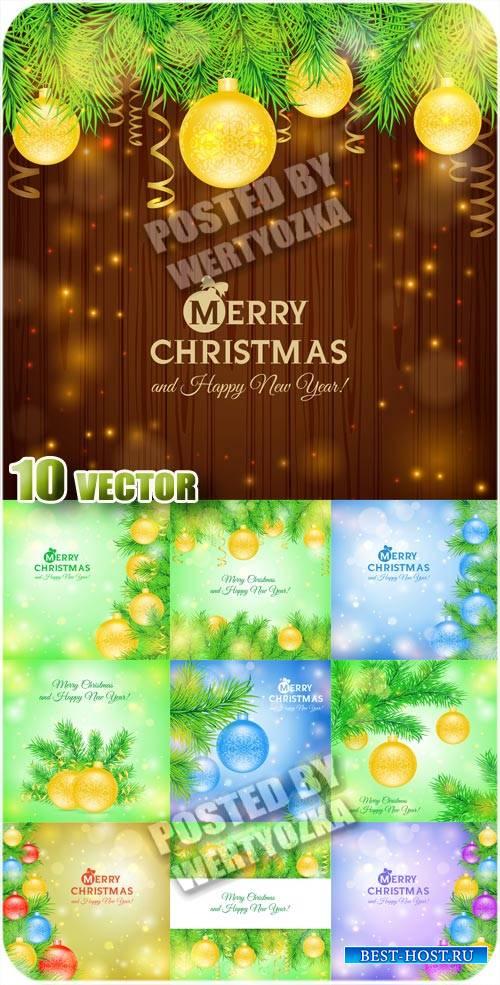 Рождественская елка с шарами - сток вектор