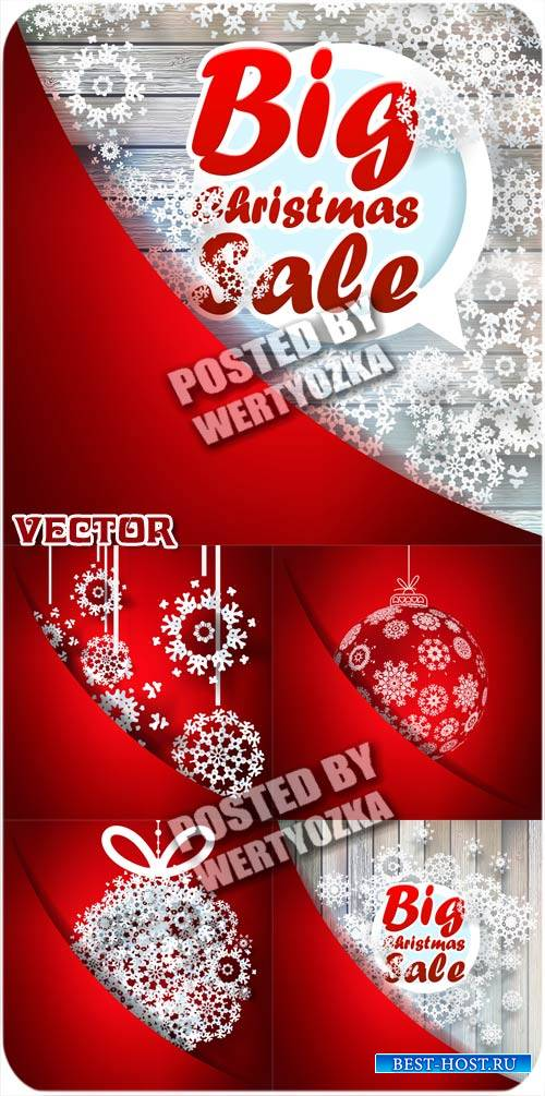 Новогодние фоны и праздничные скидки - сток вектор