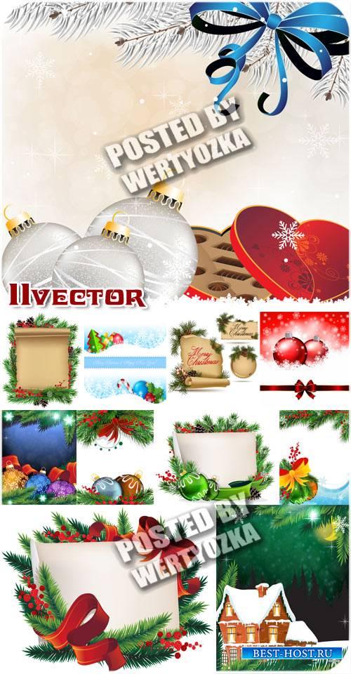 Рождественские фоны и композиции - сток вектор