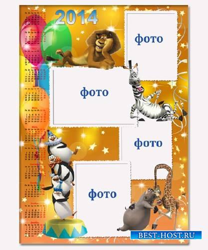 Календарь для фотошопа на 2014 год с героями мультфильма пингвины из Мадагаскара