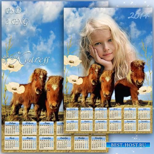 Детский календарь-фоторамка на год Лошади - А пони тоже кони