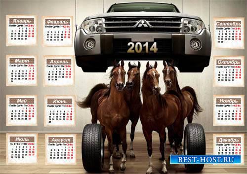 Календарь psd - Лошади и красивое авто