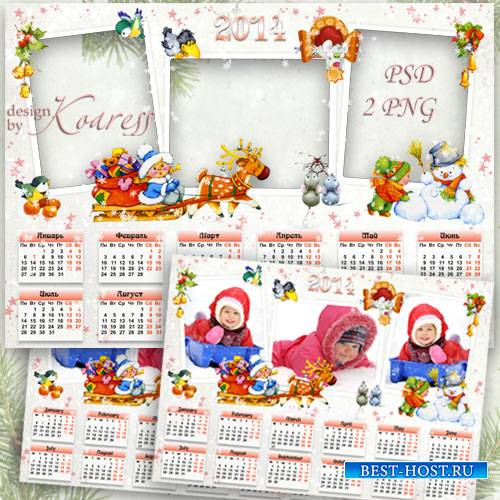 Детский календарь с рамками для фотошопа - Новый год, Новый год, праздник н ...