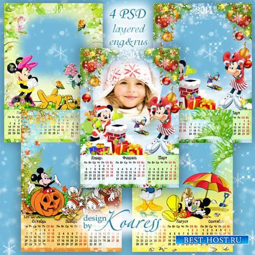 Набор из 4 календарей на 2014 год с рамками для фотошопа - Времена года с героями любимых мультфильмов