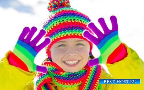 Шаблон детский - Позитивное настроение