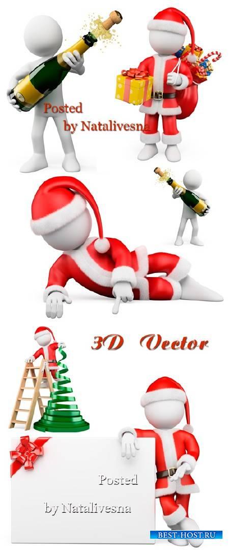 Новогодние 3D человечки в красном колпаке на белом фоне