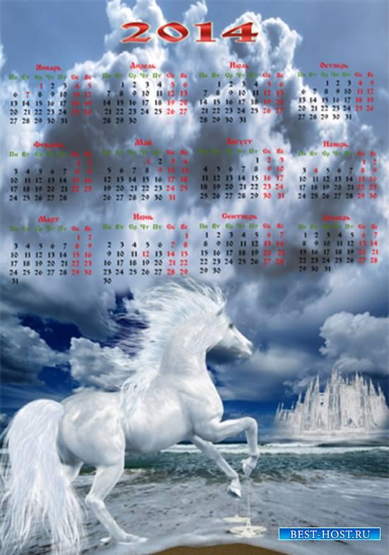 Календарь на 2014 год – На острове Буяне