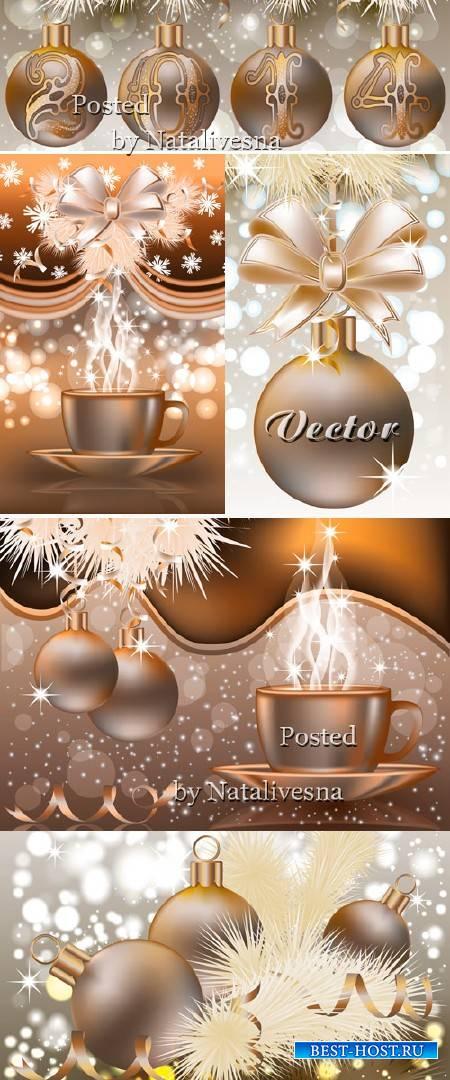 Новогодние векторные фоны в бежевом цвете