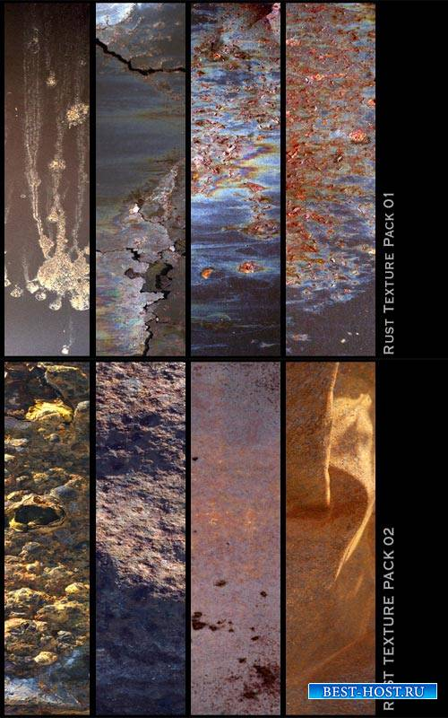 Коллекция текстур ржавчины