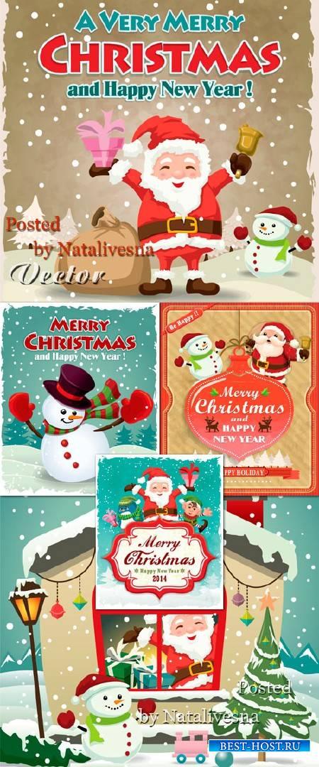 Рождественские векторные фоны со Снеговиками