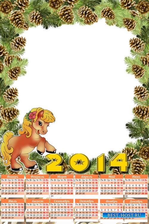 Календарь-рамка  - Лошадка в сосновых ветках