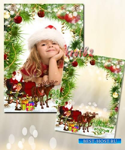 Новогодняя фоторамка для фотошопа  – Спешит к нам Дедушка Мороз