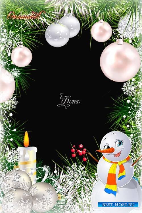 Новогодняя фоторамка – Улыбчивый снеговик