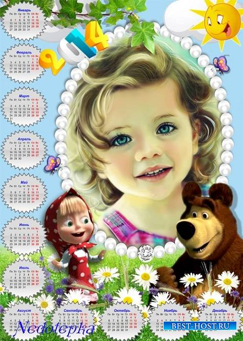 Детский календарь - Маша и медведь
