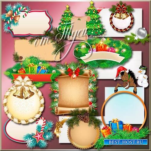 Новогоднее приглашение - Ждём в гости дорогих гостей