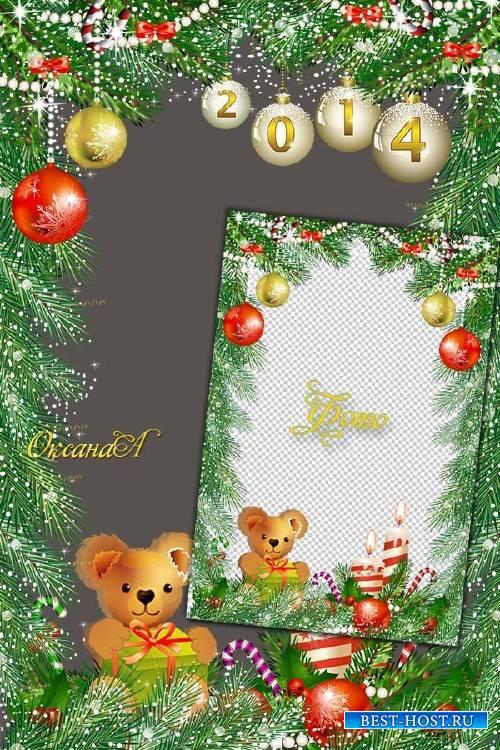 Новогодняя фоторамка – Медвежонок Тедди