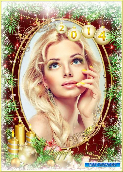 Новогодняя рамка для фотошопа - Золотое сияние шаров и елочка