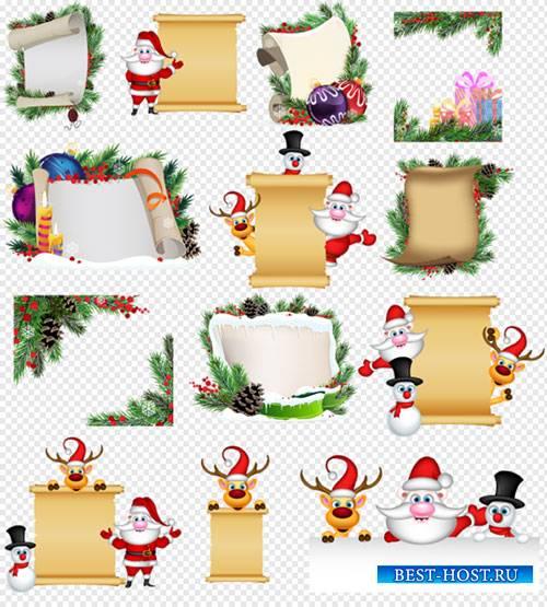 Клипарт - Новогодние свитки с дед морозом снеговиком и оленем для текста на прозрачном фоне PSD