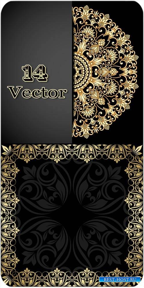 Золотые узоры, векторные фоны