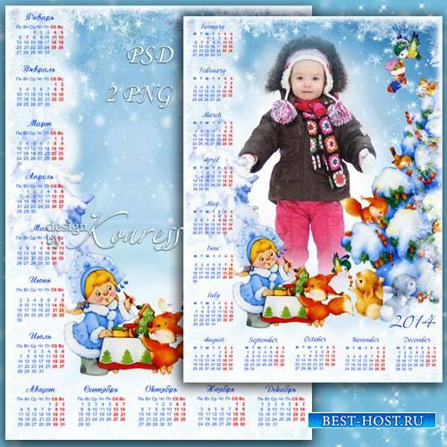 Зимний детский календарь с рамкой для фотошопа - Новый год приходит в лес