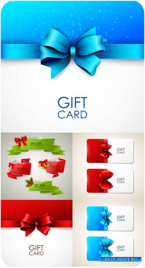 Рождественские векторные фоны и карточки с лентами