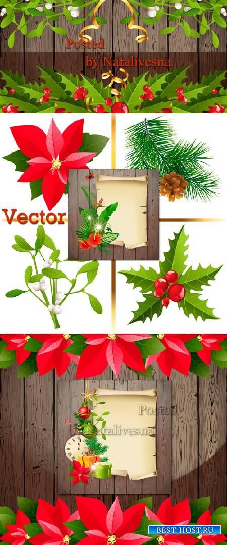 Фоны с рождественскими украшениями и цветами в векторе