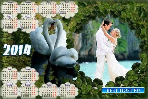 Горизонтальный романтический календарь 2014 с рамкой для фото - Лебединное озеро