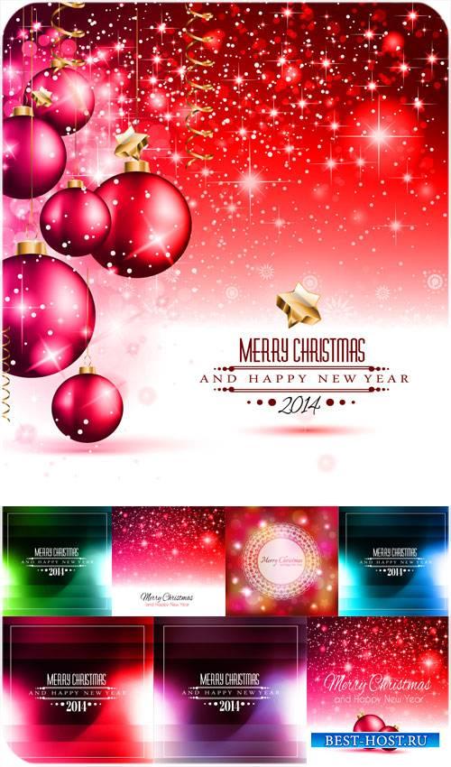 Рождественский вектор, сверкающие красные шары