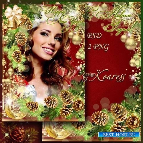 Новогодняя поздравительная рамка для фотошопа - Удачи и счастья в Новом год ...