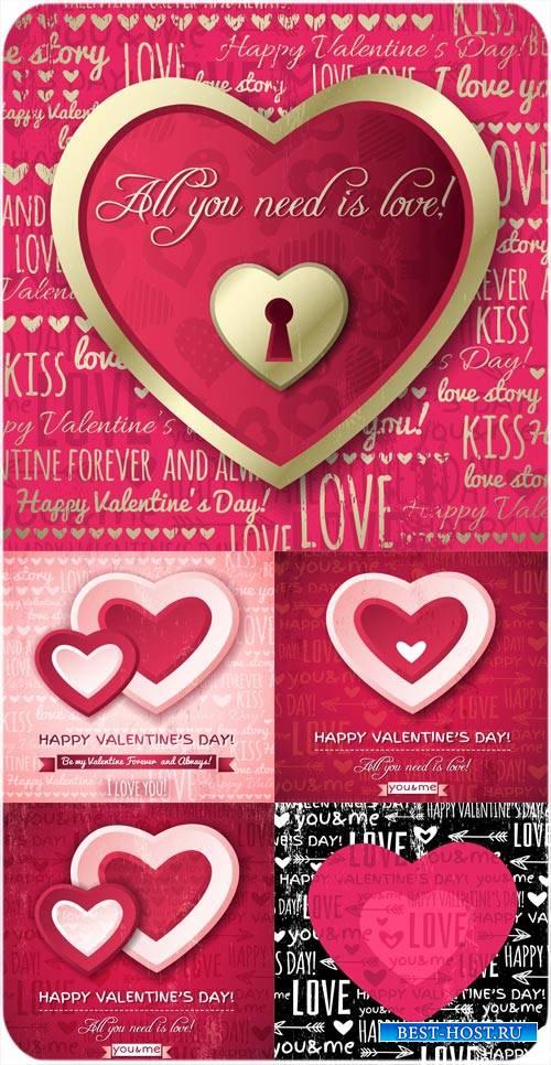 Розовые сердечки на день святого валентина - вектор