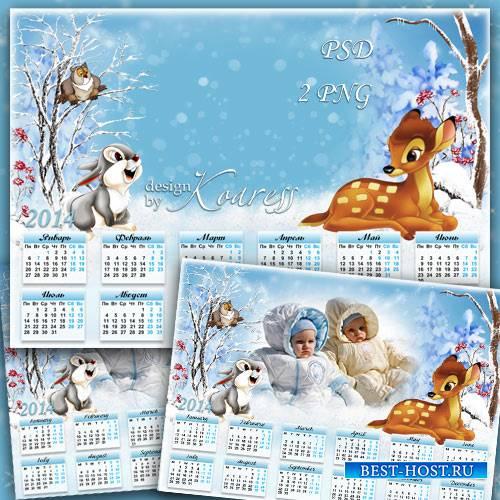 Зимний календарь с рамкой для фотошопа на 2014 год - Бемби в зимнем лесу