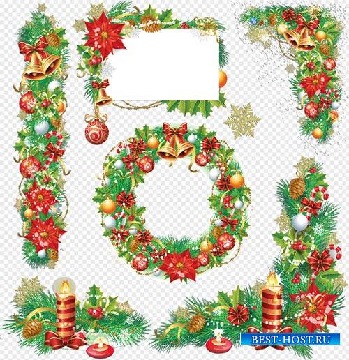 Клипарт - Новогодние украшения дя творческих работ на прозрачном фоне PSD