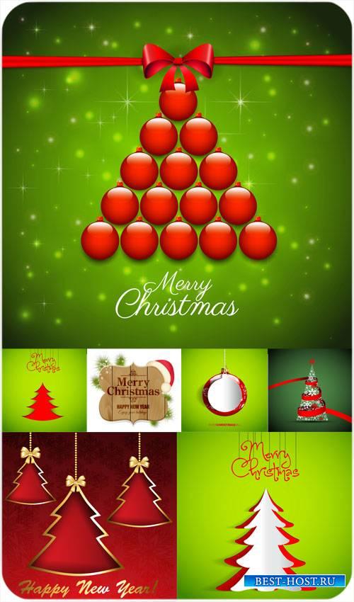 Рождественская елка и шары - вектор