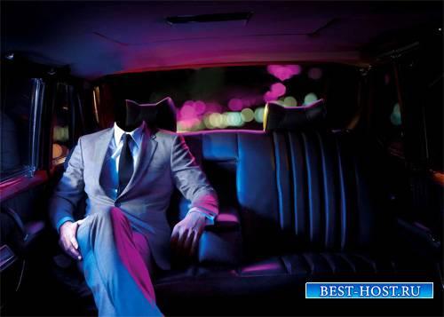 Шаблон для фотошопа - Вечерняя прогулка в авто бизнес класса