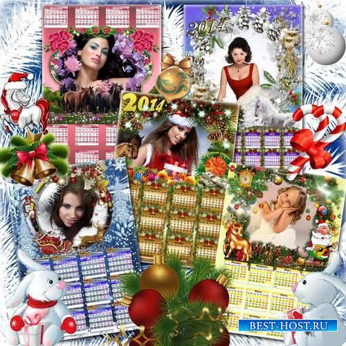 Набор настенных зимних календарей с рамкой для фото на 2014 год
