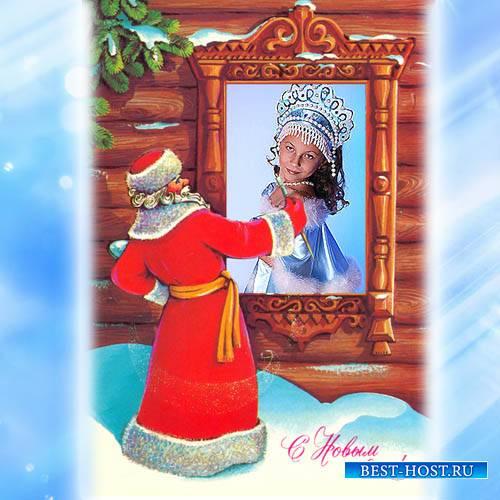 Рамка для фотошоп - Ваш портрет от Деда Мороза