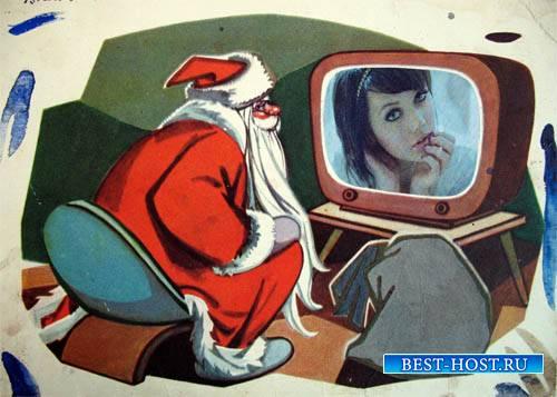Рамка для фото - Дед Мороз смотрит телевизор