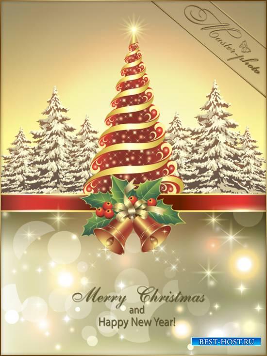 PSD исходник для photoshop - Новогодняя елка