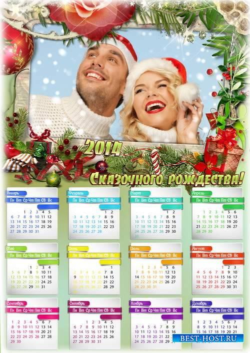 Праздничный яркий календарь на 2014 с рамкой для фото - Сказочного рождеств ...