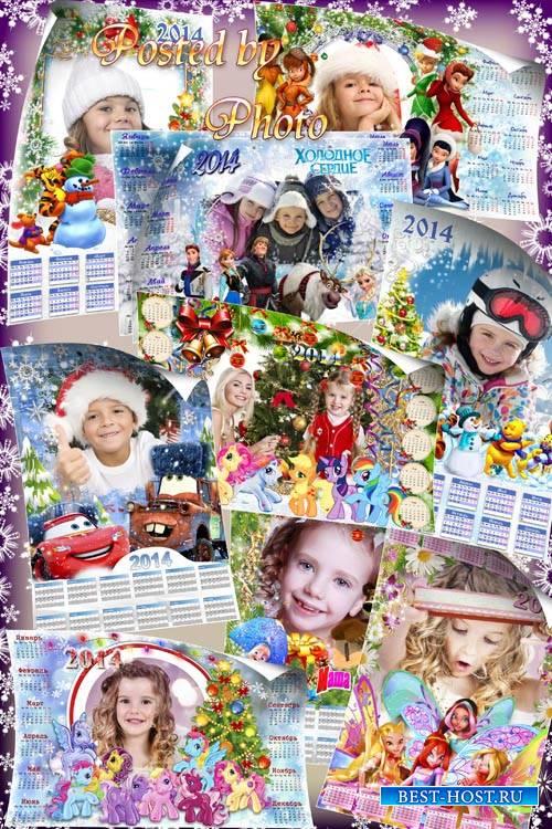 Набор детских календарей-рамок на 2014 год с героями м/ф