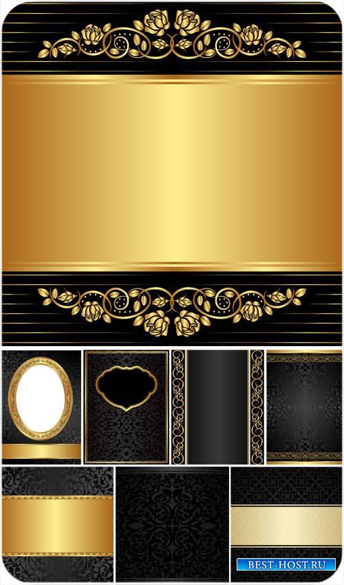 Черные векторные фоны с золотыми орнаментами и узорами