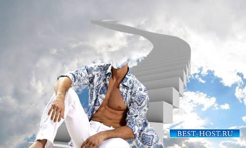 Мужской шаблон - Лестница на небо